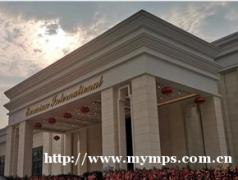 缅甸小勐拉欧亚国际官网-188 6910 2590